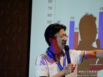 Dr. Song Li - CEO of Zhenai at the May 28-29, 2015 Beijing Asia and China Online and Mobile Dating Industry Conference