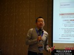 Shang Hsiu Koo - CFO of Jiayuan at the 2015 Asia and China Online Dating Industry Conference in Beijing